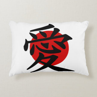 National flag of Japan - Hinomaru Accent Pillow