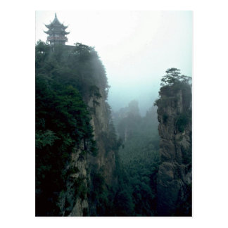 National forest park, Wuling Mountain, Hunan provi Postcard