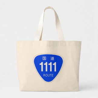 National highway 1111 line - national highway sign bag