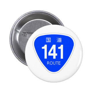 National highway 141 line - national highway mark pinback button