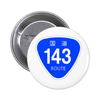 National highway 143 line - national highway mark 2 inch round button