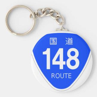 National highway 148 line - national highway mark basic round button keychain