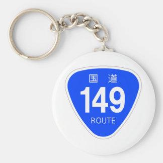 National highway 149 line - national highway mark basic round button keychain