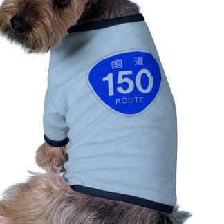 National highway 150 line - national highway mark dog shirt