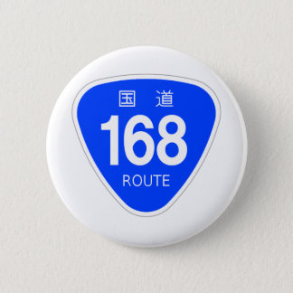 National highway 168 line - national highway sign button