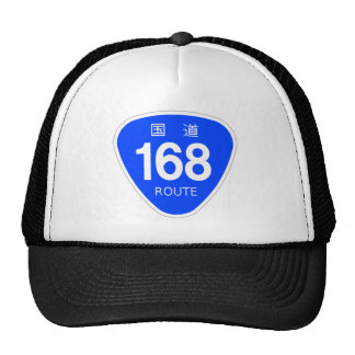 National highway 168 line - national highway sign trucker hat