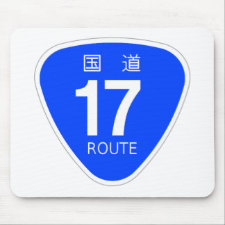 National highway 17 line - national highway sign mousepads
