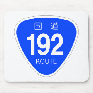 National highway 192 line - national highway sign mouse pad