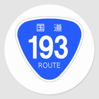 National highway 193 line - national highway sign classic round sticker