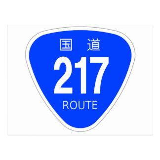 National highway 217 line - national highway sign postcard