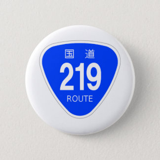 National highway 219 line - national highway sign button
