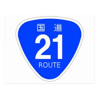 National highway 21 line - national highway sign postcard
