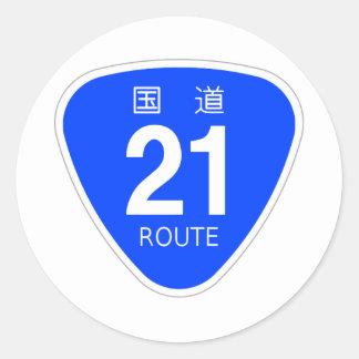 National highway 21 line - national highway sign