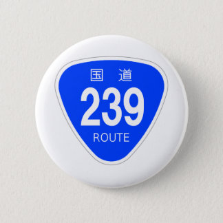 National highway 239 line - national highway sign button