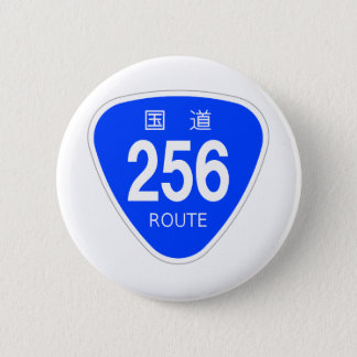 National highway 256 line - national highway sign button