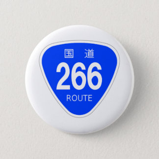 National highway 266 line - national highway sign button