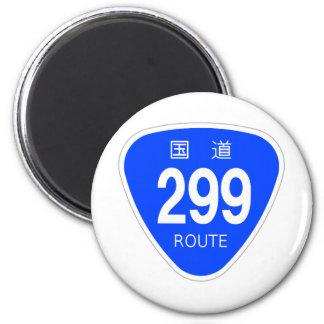 National highway 299 line - national highway sign magnet