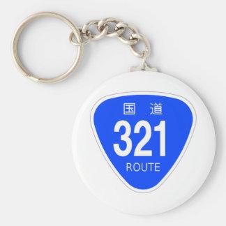 National highway 321 line - national highway sign keychains