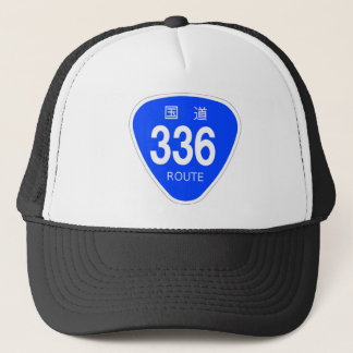 National highway 336 line - national highway sign trucker hat