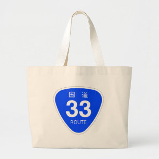National highway 33 line - national highway sign tote bags