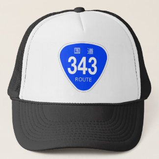 National highway 343 line - national highway sign trucker hat