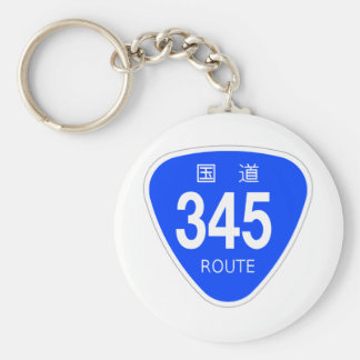 National highway 345 line - national highway sign basic round button keychain