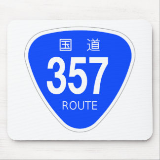 National highway 357 line - national highway sign mouse pad