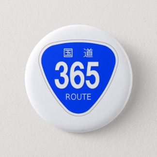 National highway 365 line - national highway sign button