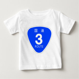 National highway 3 line - sign baby T-Shirt