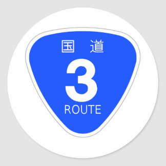 National highway 3 line - sign classic round sticker