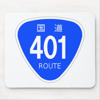National highway 401 line - national highway sign mouse pad