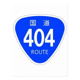 National highway 404 line - national highway sign postcard