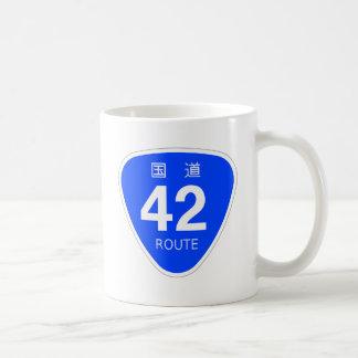 National highway 42 line - national highway sign coffee mug