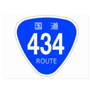 National highway 434 line - national highway sign postcard