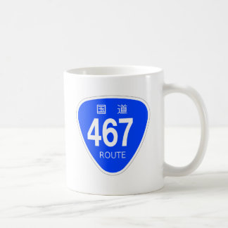National highway 467 line - national highway sign coffee mug