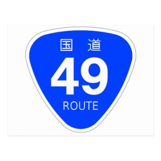 National highway 49 line - national highway sign postcard