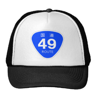 National highway 49 line - national highway sign trucker hat