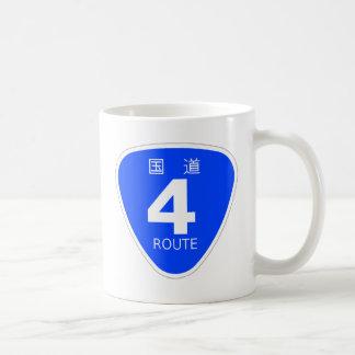 National highway 4 (body how your 4 u) national hi coffee mug
