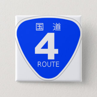 National highway 4 line - sign button
