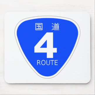 National highway 4 line - sign mouse pad
