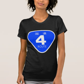 National highway 4 (the body how your 4 u) nationa t-shirts