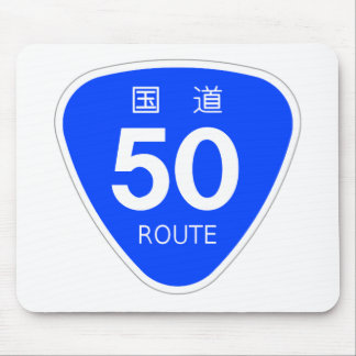 National highway 50 line - national highway sign mouse pad