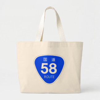 National highway 58 line - national highway sign tote bags
