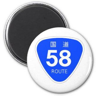 National highway 58 line - national highway sign magnet