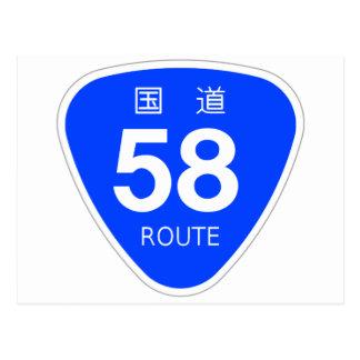 National highway 58 line - national highway sign postcard