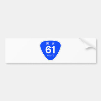 National highway 61 line - national highway sign bumper stickers