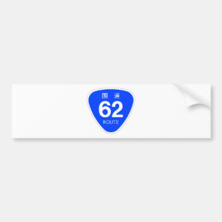 National highway 62 line - national highway sign bumper sticker