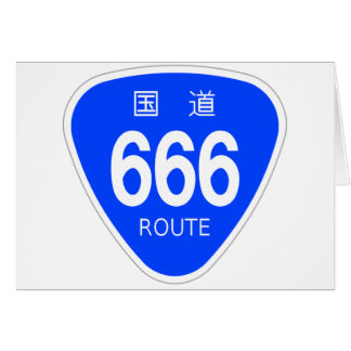 National highway 666 line - national highway sign greeting card
