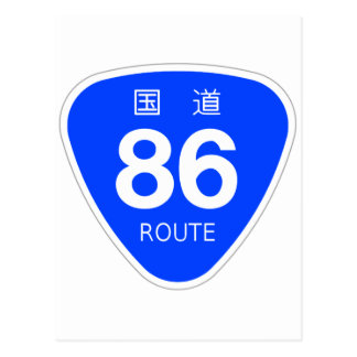 National highway 86 line - national highway sign postcard