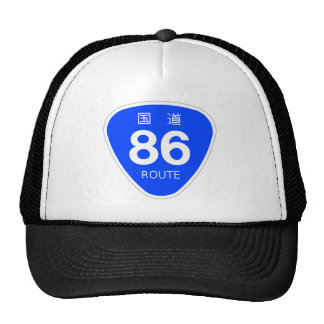 National highway 86 line - national highway sign trucker hat